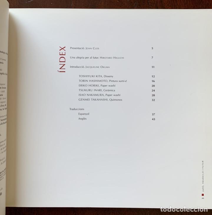 Libros de segunda mano: Japó. Tradició i futur - Foto 2 - 227085725