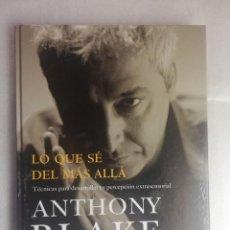 Libri di seconda mano: ANTHONY BLAKE, LO QUE SE DEL MAS ALLA, LIBROS CUPULA. Lote 227684880