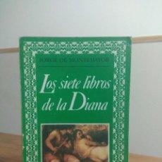 Libros de segunda mano: LOS SIETE LIBROS DE LA DÍANA. JORGE DE MONTEMAYOR 1981. Lote 227898700