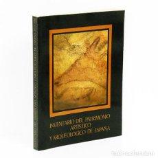 Libri di seconda mano: INVENTARIO DEL PATRIMONIO ARTÍSTICO Y ARQUEOLÓGICO DE ESPAÑA. 1982 ILUSTRADO. Lote 228130618