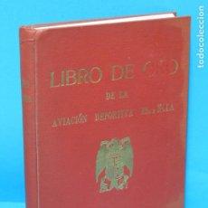 Libros de segunda mano: LIBRO DE ORO DE LA AVIACIÓN DEPORTIVA ESPAÑOLA.- VV.AA.. Lote 228420100