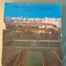 Libros de segunda mano: GUIA ACADÉMICA DE LA UNIVERSIDAD DE ZARAGOZA. CURSO 1977-1978. VETERINARIA.. Lote 228813535