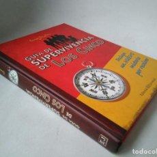 Libros de segunda mano: GUÍA DE SUPERVIVENCIA DE LOS CINCO. Lote 228977085