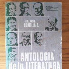 Libros de segunda mano: ANTOLOGIA DE LA LITERATURA COSTARRICENSE, ABELARDO BONILLA. ED. U.A. DE CENTRO AMERICA, 1981. RARO. Lote 229147385