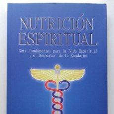 Libros de segunda mano: NUTRICIÓN ESPIRITUAL. SEIS FUNDAMENTOS PARA AL VIDA ESPIRITUAL - GABRIEL COUSENS - ED. EPICAURO. Lote 229706875