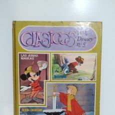 Libros de segunda mano: LIBRO CLÁSICOS DE WALT DISNEY - EDITORIAL EDICIONES RECREATIVAS - NÚMERO 5 - 1980. Lote 252915710