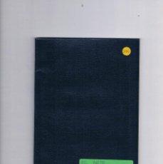 Libros de segunda mano: EL ARTE INDUSTRIAL DE LOS JUGUETES ESPAÑOLES JULIO CAVESTANY 1944 ESCUELA ARTES OFICIOS MADRID. Lote 230506125