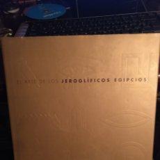 Libros de segunda mano: EL ARTE DE LOS JEROGLÍFICOS EGIPCIOS.. Lote 230785435
