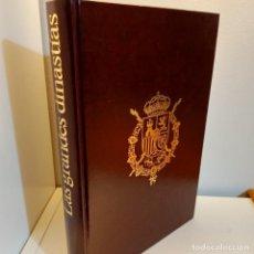 Libros de segunda mano: LAS GRANDES DINASTIAS, V.V.A.A., HISTORIA / HISTORY, QUEROMON EDITORES, 1978. Lote 230872840
