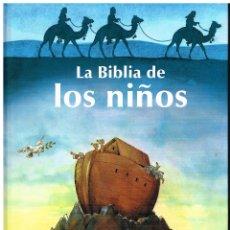 Josef Biblis