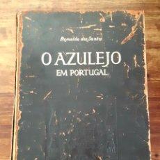 Libros de segunda mano: LIBRO EL AZULEJO EN PORTUGAL 1ª EDICIÓN 1957. Lote 231854390