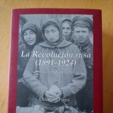 Libros de segunda mano: ORLANDO FIGES LA REVOLUCION RUSA 1891-1924 LA TRAGEDIA DE UN PUEBLO. Lote 232519255
