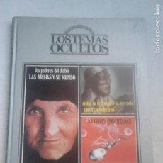 Libros de segunda mano: GRAN ENCICLOPEDIA GRÁFICA DE LOS TEMAS OCULTOS, TOMO 6 - EDICIONES UVE, 1982 / PARAPSICOLOGÍA. Lote 233201545