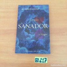 Libros de segunda mano: EL SANADOR. Lote 233254660