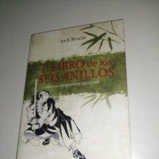 Libros de segunda mano: EL LIBRO DE LOS SEIS ANILLOS - BROCAS,JOCK. Lote 233330425