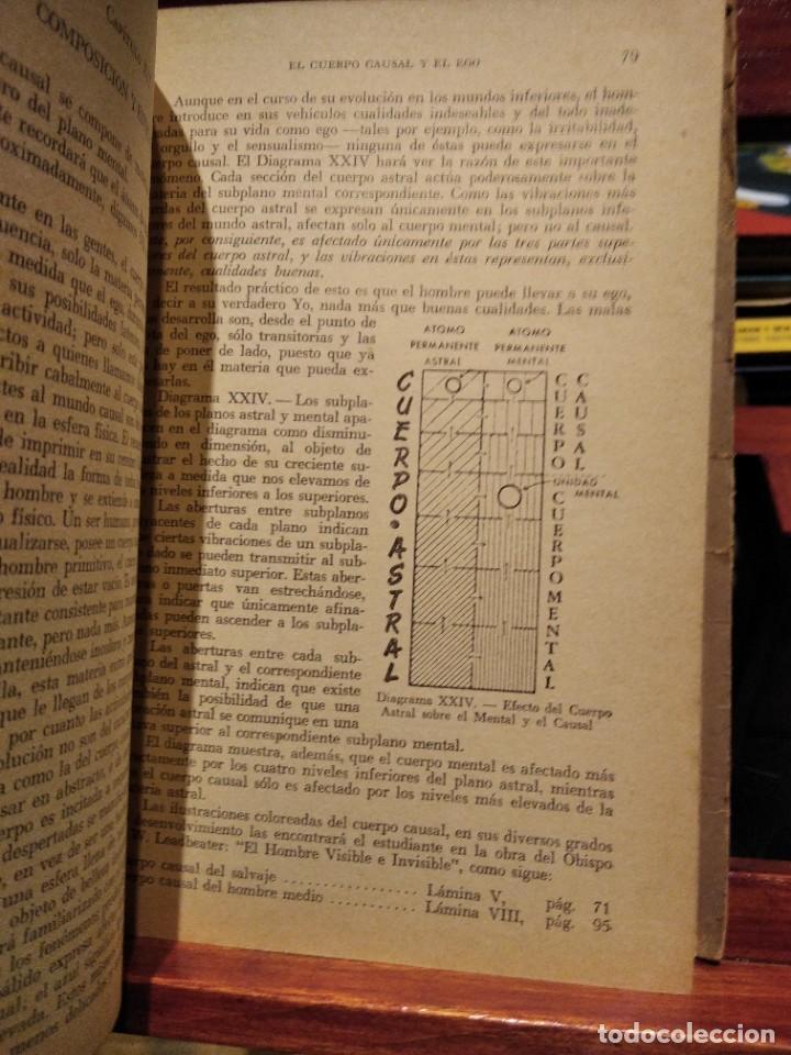 Libros de segunda mano: EL CUERPO CAUSAL Y EL EGO-ARTURO E. POWELL-EDITORIAL KIER-1956-SUMAMENTE RARO - Foto 10 - 233424050