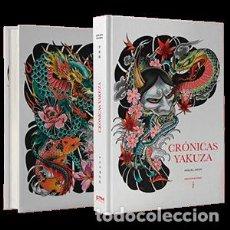 Libri di seconda mano: CRONICAS YAKUZA MIGUEL ARÁN. Lote 233667645
