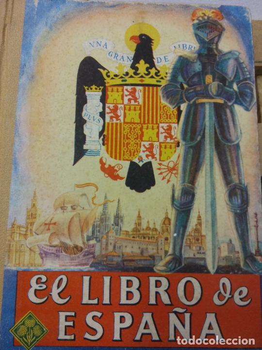 EL LIBRO DE ESPAÑA. EDELVIVES. EDITORIAL LUIS VIVES (Libros de Segunda Mano - Ciencias, Manuales y Oficios - Otros)