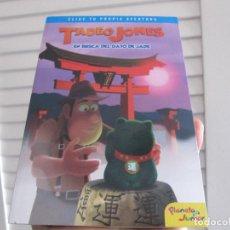 Libros de segunda mano: TADEO JONES EN BUSCA DEL GATO DE JADE. Lote 233816275