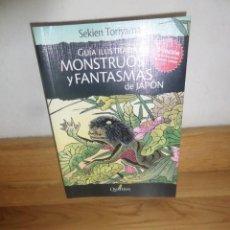 Libros de segunda mano: GUIA ILUSTRADA DE MONSTRUOS Y FANTASMAS DE JAPON - SEKIEN TORIYAMA - DISPONGO DE MAS LIBROS. Lote 234169690