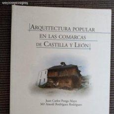 Libros de segunda mano: ARQUITECTURA POPULAR EN LAS COMARCAS DE CASTILLA Y LEON. JUAN CARLOS PONGA MAYO Mª ARACELI RODRIGUEZ. Lote 234279815