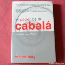 Libros de segunda mano: EL PODER DE LA CABALÁ - YEHUDÁ BERG - 1º EDICION EN ESPAÑOL 2004. Lote 234326515