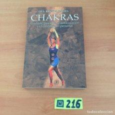 Libros de segunda mano: CHACRAS LOS SIETE PASOS DEL AUTOCURACIÓN Y EL CRECIMIENTO PERSONAL. Lote 234399980