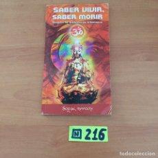 Libros de segunda mano: SABER VIVIR SABER MORIR. Lote 234400180