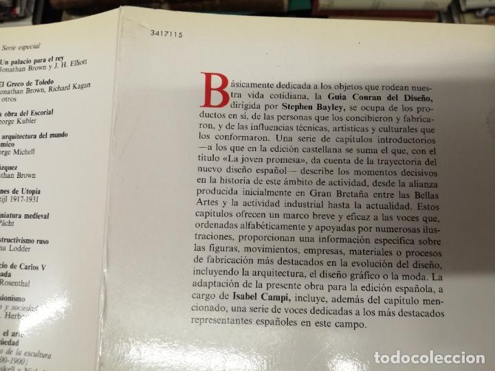 Libros de segunda mano: GUÍA CONRAN DEL DISEÑO . STEPHEN BAYLEY. ALIANZA EDITORIAL. 1ª EDICIÓN 1992 . ARTE,MUEBLES, MÁQUINAS - Foto 29 - 234407910