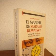 Libros de segunda mano: PETER WASHINGTON: EL MANDRIL DE MADAME BLAVATSKY. HISTORIA DE LA TEOSOFÍA Y DEL GURÚ OCCIDENTAL.. Lote 234548860