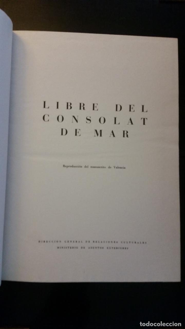 Libros de segunda mano: 1950 - Libre del Consolat de Mar. Reproducción del manuscrito de Valencia - ENCUADERNACIÓN - Foto 3 - 234568500