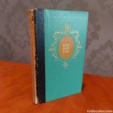 Libros de segunda mano: RICARDO CORAZON DE LEÓN WALTER SCOTT CREMILLE GENEVE. Lote 234682070