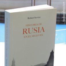 Libros de segunda mano: HISTORIA DE RUSIA EN EL SIGLO XX.- ROBERT SERVICE. Lote 234878160