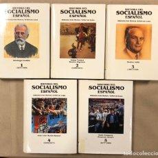 Libros de segunda mano: HISTORIA DEL SOCIALISMO ESPAÑOL DIRIGIDA POR MANUEL TUÑÓN DE LARA. 5 TOMOS (COMPLETA).. Lote 234970135