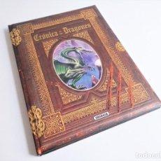 Livres d'occasion: CRÓNICA DE LOS DRAGONES EL DIARIO PERDIDO DEL GRAN MAGO SÉPTIMUS AGORIUS, SUSAETA. Lote 235004580