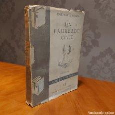 Libros de segunda mano: JOSÉ MARIA PEMAN UN LAUREADO CIVIL POESÍA Y VERDAD 1944. Lote 235141755