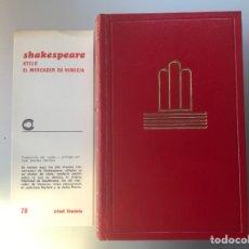 Libros de segunda mano: CRISOL, AGUILAR. OTELO, SHAKESPEARE. EL MERCADER DE VENECIA. CUARTA ED. 1969. COMO NUEVO.. Lote 235283315