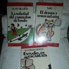 Libros de segunda mano: LA SOLEDAD DEL CORREDOR DE FONDO Y 2 TÍTULOS MÁS. Lote 235612380