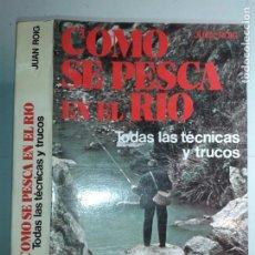 Libros de segunda mano: CÓMO SE PESCA EN EL RÍO TODAS LAS TÉCNICAS Y TRUCOS 1980 JUAN ROIG 1ª EDICION DE VECCHI. Lote 235672990
