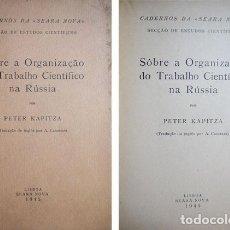 Libros de segunda mano: KAPITZA, PETER. SÔBRE A ORGANIZAÇÃO DO TRABALHO CIENTÍFICO NA RÚSSIA. 1945.. Lote 235680535