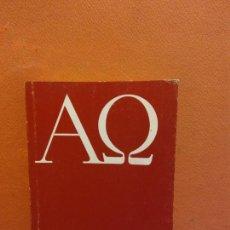 Libros de segunda mano: NUEVO TESTAMENTO. EDITORIAL HERDER. BARCELONA. Lote 235696420