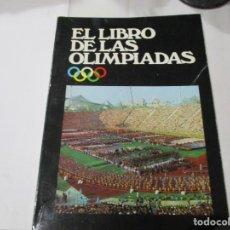 Libros de segunda mano: JAMES COOTE EL LIBRO DE LAS OLIMPIADAS W5151. Lote 235889060