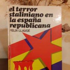 Libros de segunda mano: EL TERROR STALINIANO EN LA ESPAÑA REPUBLICANA. Lote 236007540