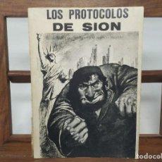 Libros de segunda mano: LOS PROTOCOLOS DE SION. EL PROGRAMA DEL GOBIERNO SECRETO INTERNACIONAL. Lote 236179335