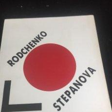Libros de segunda mano: RODCHENKO. STEPANOVA. TODO ES UN EXPERIMENTO. FEBRERO-MARZO 1992. ILUSTRADO. Lote 236320325