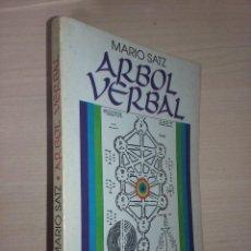 Libros de segunda mano: ÁRBOL VERBAL: NOTAS EN TORNO DE LA KÁBALA - SATZ, MARIO (EDITORIAL KIER). Lote 236636600