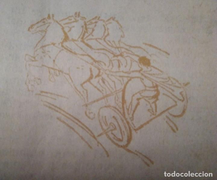Libros de segunda mano: BEN HUR POR LEWIS WALLACE TESORO VIEJO EDICIONES RODEGAR - Foto 6 - 236735475