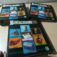 Libros de segunda mano: MANUALIDADES PASO A PASO / 3 FICHEROS - GRANADA / MANUALIDADES BRICOLAGE HOGAR / M507. Lote 236789750