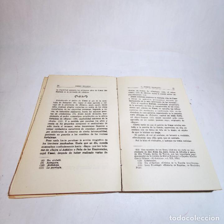 Libros de segunda mano: El amirato Malagueño de los Beni Hafsum. Fermín Requena. Antequera. Gráficas San Rafael. 1959. - Foto 5 - 237065810