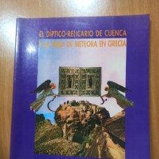 Libros de segunda mano: LIBRO CUENCA EL DIPTICO RELICARIO DE CUENCA Y LA TABLA DE METEORA EN GRECIA ANASTASIO MARTINEZ. Lote 237346545